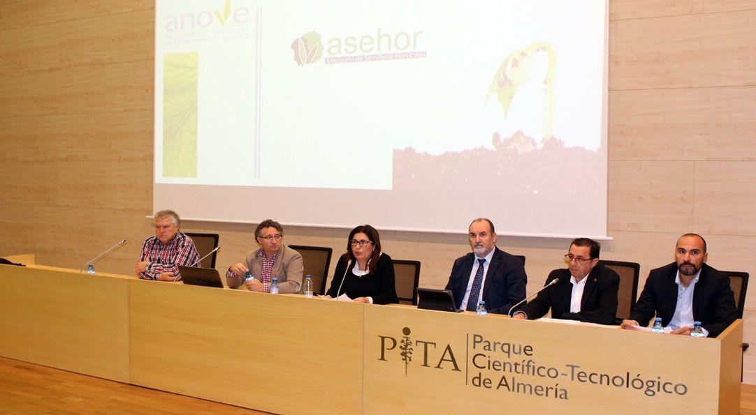 Jornadas Sector Agro Almeria